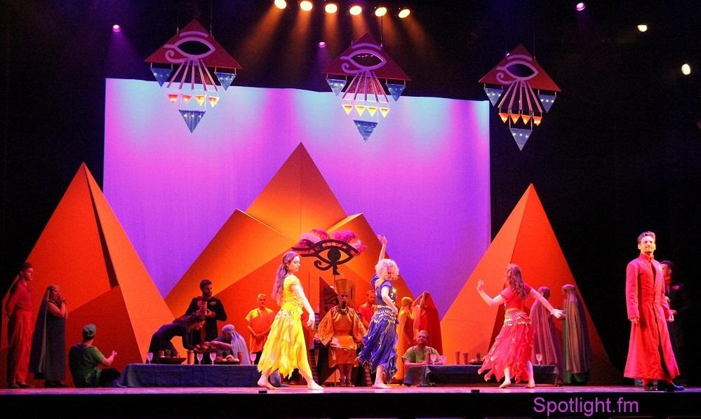 BOV Aida Scene foto